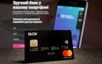 Новые афёры старого Березовского или кто стоит за iBox банком?