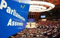 Возобновление работы ПАСЕ может угрожать Украине