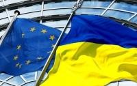 ЕС и дальше будет помогать Украине противостоять РФ, - Туск