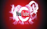 YouTube ежемесячно собирает 1 млрд человек зрительской аудитории