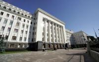 Украинский закон о недопуске наблюдателей из РФ вступит в силу 28 февраля