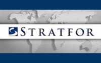 Перестановки во власти и досрочные выборы в Украине: прогноз американской разведки