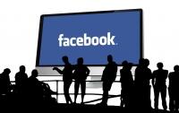 Facebook знает, где живет каждый пользователь с точностью до 5 метров