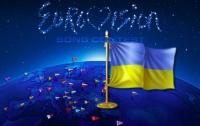 К Евровидению Киев украсят необычной иллюминацией