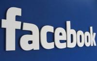Выборы президента США: Facebook ожидает иностранное вмешательство