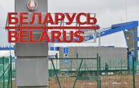 В Беларуси задержали граждан России