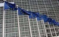 Евросоюз приостановил действие главного документа