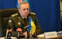 Генштаб ВСУ предупреждает о возможном вторжении РФ на трех направлениях