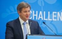 Процесс идет: Данилюк рассказал об итогах работы с миссией МВФ