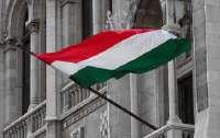Украина получила от Венгрии гуманитарную помощь