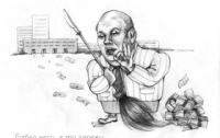 Михаил Бродский делает нашу страну одной из наиболее коррумпированных