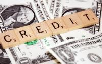 Банки Украины получили доступ к кредитному реестру НБУ