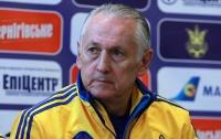 Фоменко вызвал 25 футболистов на матчи с Сан-Марино и Англией
