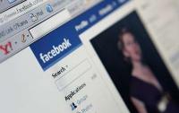 Из самой популярной соцсети произошла утечка личных данных