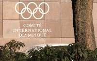 МОК объявил о проведении первых виртуальных Олимпийских игр