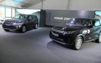 В Украине представили новый Land Rover Discovery
