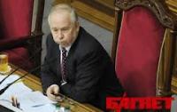 Рыбак не исключает возможность роспуска парламента