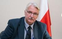 МИД Польши: Украина не способна победить в войне с Россией