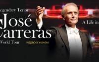 Легендарный тенор Хосе Каррерас празднует юбилей