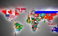 Интернет подхватил тренд на несуществующие цвета на флагах