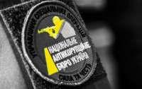 НАБУ проводит обыски в одном из судов Киева
