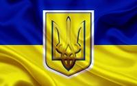 В Украине предложили новую версию гимна