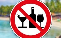 Штрафы за распитие алкоголя в общественных местах повысят