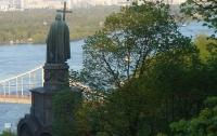 День Крещения Руси: появилась первая программа мероприятий