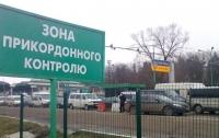 На границе с Украиной поляк за 300 грн пытался вывезти ребенка