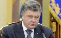 Украина создаст оперативный штаб для управления обороной на Донбассе