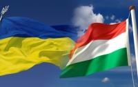 Венгрия продолжит блокировать интеграцию Украины в ЕС, - посол