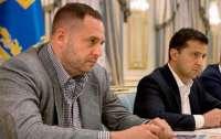 Ермак обсудил Минские соглашения с советником Макрона