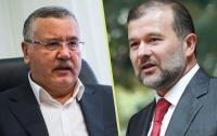 Руководителя штаба Гриценко могут обвинить в сепаратизме