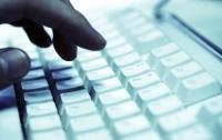 Хакеры взломали сайт Запорожского областного совета