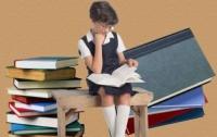 Учителя нашли 153 ошибки в учебнике для первоклашек