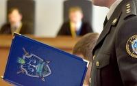 Почти 100 военнослужащих ВСУ обвинили в госизмене