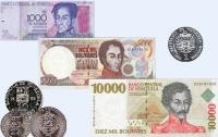 «Боливар» не вынес…