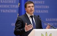 ЕС может предоставить Украине 100 млн евро на Фонд энергоэффективности