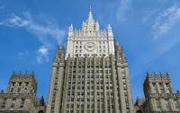 В здании МИД РФ нашли мертвого сотрудника ведомства