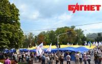 Совершеннолетие: спокойствие, огромный флаг и никакого «Беркута» (ФОТО)
