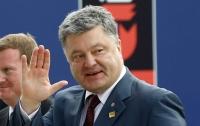 Украина сказала