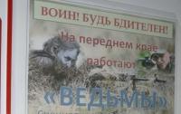 Российские пропагандисты повеселили украинских пользователей соцсетей (фото)