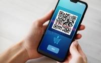 Коммуналка и переводы: НБУ внедряет платежи по QR-коду