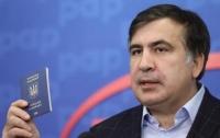 Саакашвили получил документы о лишении гражданства Украины