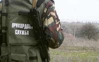 Зеленский уволил двух чиновников из погранслужбы