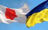 Япония начала работу над отменой виз для граждан Украины