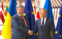 В Брюсселе начался саммит Украина-ЕС