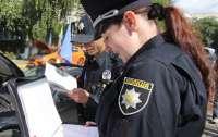 Полицейские будут штрафовать