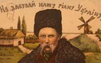 В Симферополе открыли выставку к 200-летию Тараса Шевченко