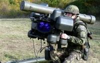 Американское летальное оружие уже в Украине, – СМИ